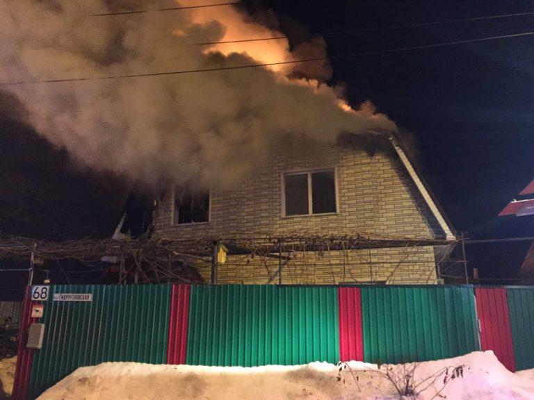 Brennendes Haus Russland